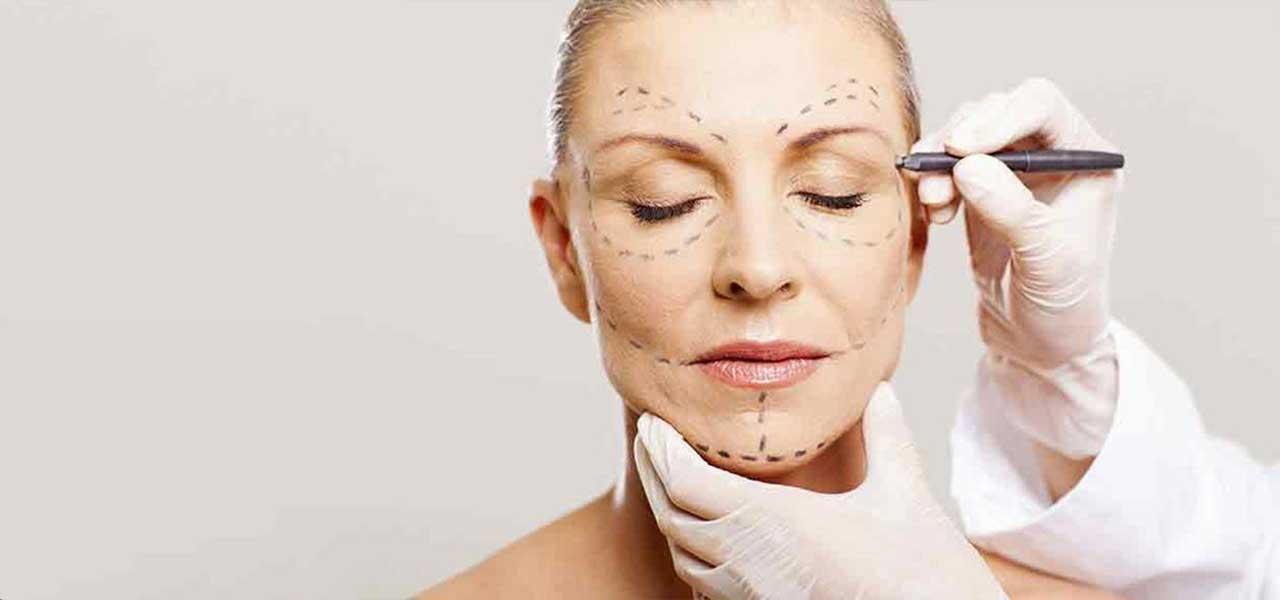 facial plastic surgery dubai